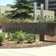 Medford supports anti-camping bill in OR legislature