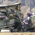 Fatal California bus crash under investigation
