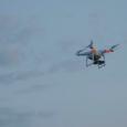 Drone flights to begin over Bear Creek Greenway